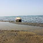 Bositeng Lake