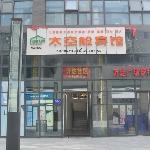 Foto de Shangjian Capsule Hostel Xi'an Railway Station