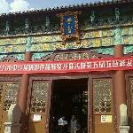 Museum Xinhui