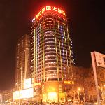 Foto de Jiatian International Hotel Pingdingshan