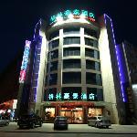 Photo of Gelin Kaida Hotel