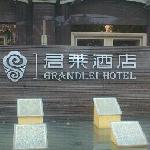 Photo de Grandlei Hotel