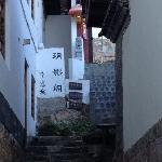 Lijiang Yueying Pavilion Inn
