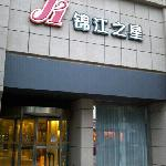 Photo of Jinjiang Inn (Shanghai Nanxiang)
