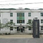 九龙川小学