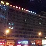 Foto de Home Inn (Dalian Qingniwa Bridge)