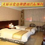 Beicang Express Hotel
