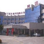 Qinlong Hot Spring Hotel