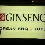 Photo of Ginseng Korean BBQ & Tofu House