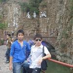 Qingnian Cavern