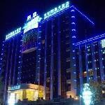 Shiji Lijing Hotel
