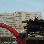 Photo of Changbaishan Haihang Hotel