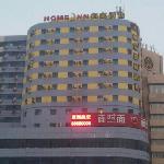 Changchun Postal Hotel