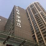 홍쳉 위에하이 호텔 - 칭다오