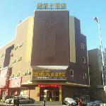 Xingqitian Hotel