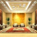 Photo of Jinchen Hotel