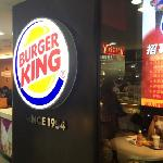 Photo of Burger King (Wanda)