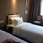 Photo of Minshan Yuanlin Hotel