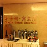 Xin Jiang Hotel Foto