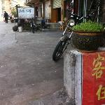 Photo de 1422503