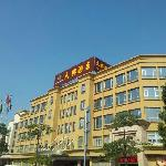 Daxing Business Hotel