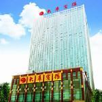 Dahua Hotel