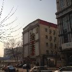 Super 8 (Tianjin Changjiang Dao) Foto