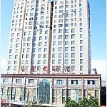 Photo of Jinxing Hotel