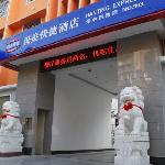 Hanting Express Anqing Huazhong West Road