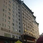 状元楼酒店