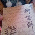 Photo of Babycat SiJia Yu BingWu LongTou Road Jiu Dian