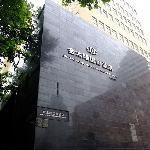 Photo of Jintailong International Hotel