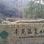 Photo de Nanyuan Hotspring Mountain Villa