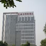 Sheng Shi Internation Hotel