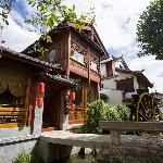 Yangguang Nali Inn Hejiayuan