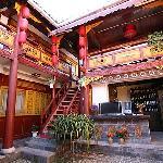 Yangguang Nali Inn-Qingkeju Hotel