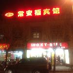 Chang'anfu Hotel Beijing Yayuncun