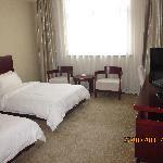 Starway Kangshan Hotel