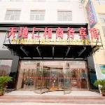 Tianderenhe Business Hotel Jinan Jingshi Road Sunxin