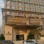 Photo of Sunshine Peninsula International Hotel