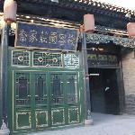 Qiaojia Courtyard Hotel Foto