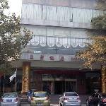 Photo of Dongfang Zhixing Hotel