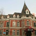 Jinjiang Inn Dalian Russian Street Downtown