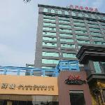 Photo of Nanyang Seascape Hotel