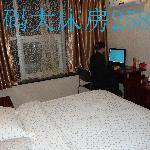 数码大床房