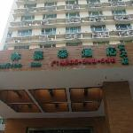 Photo de GreenTree Inn Zhuhai Jida Business Hotel