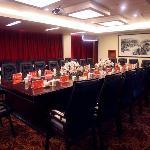 Photo of Yiyang Wangfu Business Hotel
