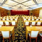 Photo of Zunyi Hotel