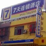 7 Days Inn (Jinan Daming Lake) Foto