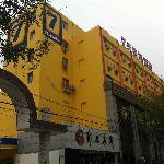Photo of 7 Days Inn Beijing Olympic Village